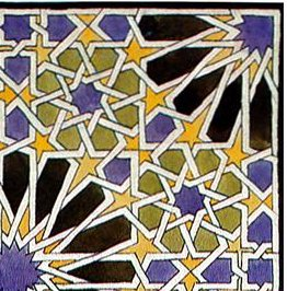 Detail to show Border.  Escher mural mosaic in the Alhambra.  WikiArt.  Mick Burton study.