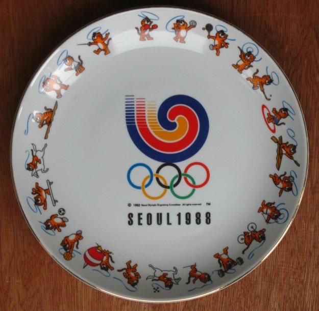 Seoul 1988 Olympics plate